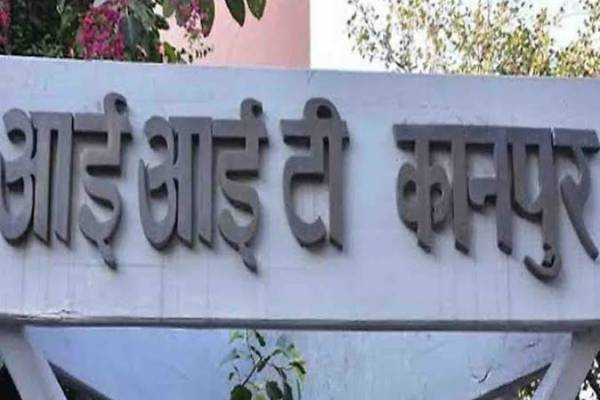 बड़ी उपलब्धि:फ़ोर्ब्स की सूची में IIT कानपुर के पाँच छात्रों का नाम शामिल..इतनी कम उम्र में कर डाले हैं ये काम..!
