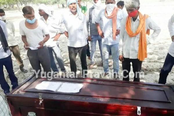 फतेहपुर:ढ़ाई महीने बाद नसीब हुआ एक बदनसीब बाप को बेटे का शव..गाँव में होगा अंतिम संस्कार..!