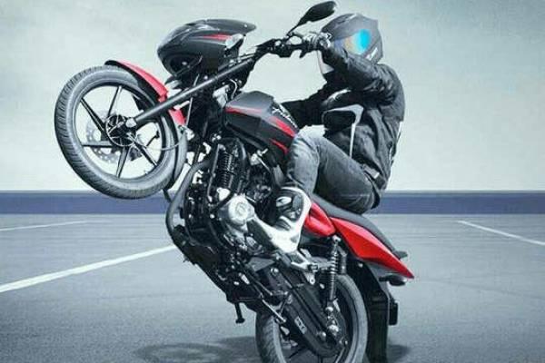 बजाज पल्सर बाइक के दीवानों के लिए है तगड़ी खुशबख़बरी.!