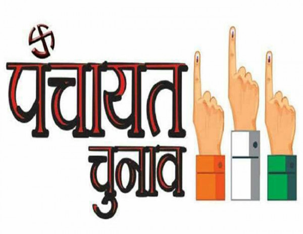 UP Panchayat Chunav Sapath: कोविड प्रोटोकॉल के तहत इसदिन ग्राम प्रधानों का होगा शपथ जान ले पूरी बात।