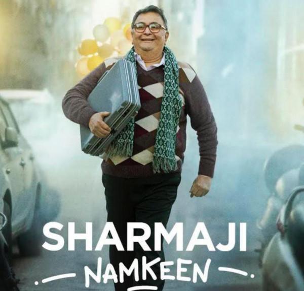 Rishi Kapoor Last Film Name: दिवंगत अभिनेता ऋषि कपूर की लास्ट फ़िल्म का पोस्टर रिलीज़