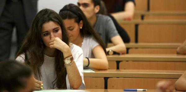 Up tet exam:इस तारीख़ को होगी यूपी टेट की परीक्षा