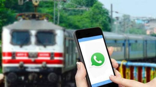 Whatsapp पर चेक कर सकेंगे ट्रेन से जुड़ी सभी जानकारियां औऱ PNR स्टेटस