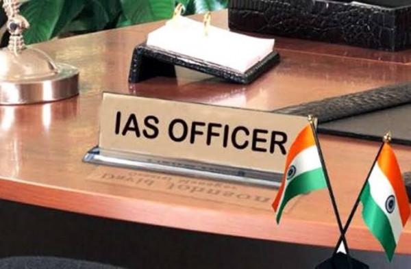 UP IAS Transfer: फ़िर देर रात हुए आईएएस अफसरों के तबादले बदले गए प्रयागराज कौशाम्बी सहित इन जिलों के डीएम