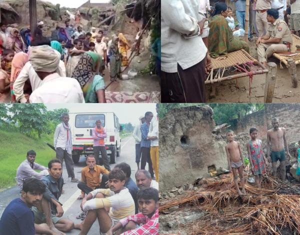 Fatehpur News: फतेहपुर में आफ़त की बारिश दर्जनो कच्चे मकान जमींदोज तीन की मौत कई घायल