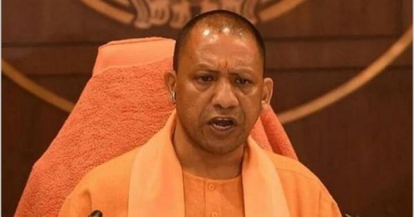 uttar pradesh news:समय से नहीं पहुँचे आफ़िस तो होगी सख़्त कार्यवाही,योगी सरकार ने जारी किए निर्देश