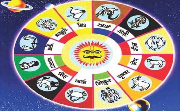7 January 2021 Aaj Ka Rashifal : इन राशियों के लिए आज का दिन खुशियों भरा होने वाला है