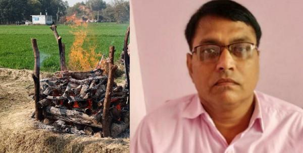 uttar pradesh:पंचतत्व में विलीन हुए सूचना अधिकारी वी.एन.पांडेय, सीएम योगी ने व्यक्त किया गहरा शोक