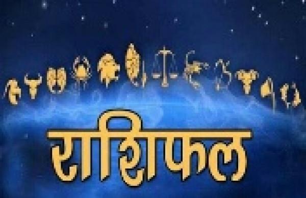 Aaj ka rashifal:वक्त के साथ इस राशि के लोगों के लिए है आज बड़े बदलाव का दिन.!