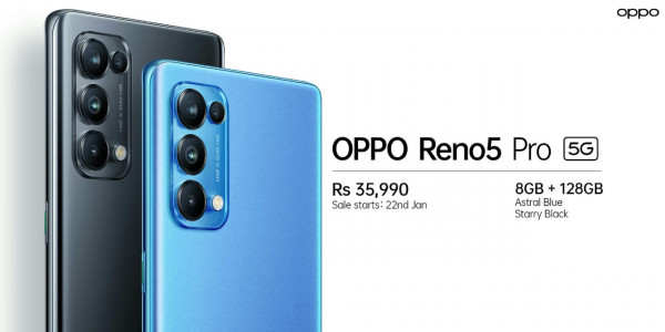 भारत में लांच हुआ Oppo Reno 5 Pro 5G स्मार्टफोन, फ़ोन की खूबियां जान ख़ुश हो जाएंगे