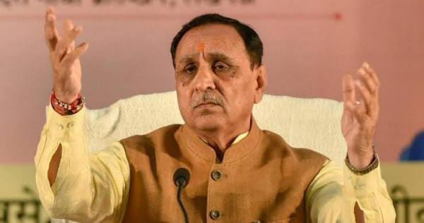 Gujrat CM Vijay Rupani:भाजपा के एक औऱ मुख्यमंत्री का इस्तीफ़ा