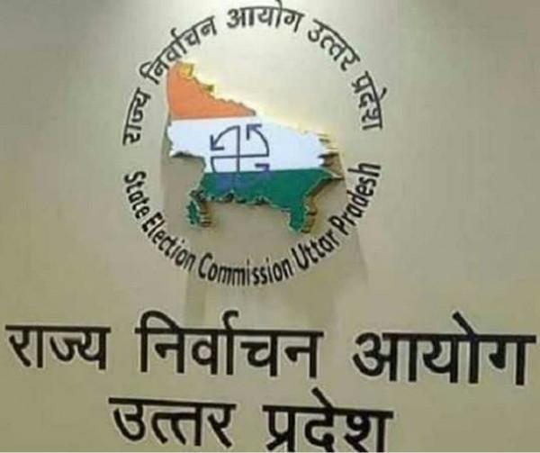 UP Panchayat Chunav 2021: चुनाव में लगी ड्यूटी से ऐसे मिल सकती है राहत जान ले पूरी बात।