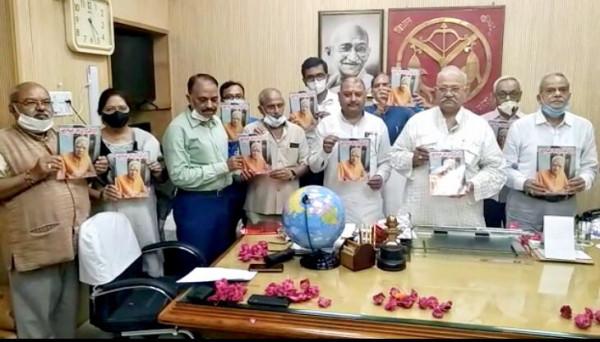Lucknow News:विधान परिषद सभापति ने किया मासिक पत्रिका के विशेष अंक का विमोचन