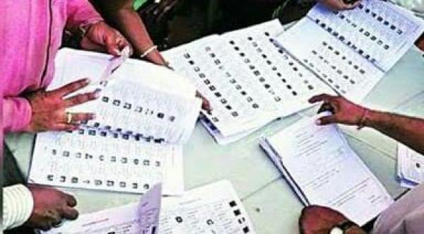 Up Panchayat Chunav:फाइनल मतदाता सूची हुई जारी