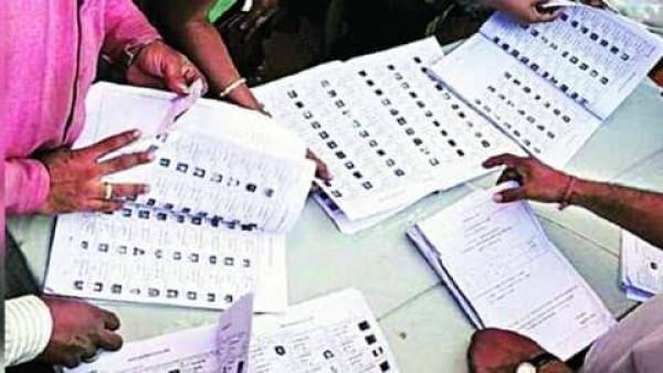 Up Panchayat Chunav: दावेदार कर लें तैयारी फ़टाफ़ट होंगें चुनाव.!