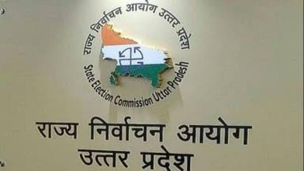 Up Panchayat Chunav:जारी हुई अधिसूचना चुनाव की तिथियों का ऐलान..पढ़ें पूरा कार्यक्रम.!