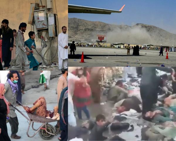 Kabul Airport Bomb Blast News: क़ाबुल एयरपोर्ट पर ताबड़तोड़ बम धमाके बड़ी संख्या में लोगों की मौत