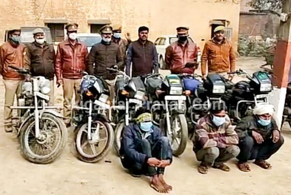 Fatehpur news:कार औऱ बाइक चुराने वाले एक बड़े गैंग का पर्दाफाश, बरामद हुईं आठ बाइकें व दो कार